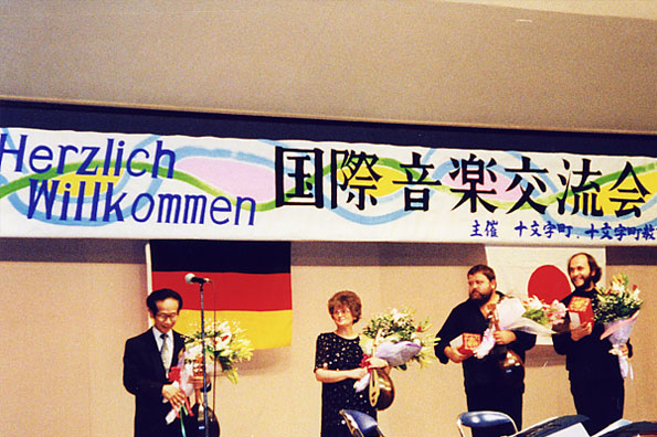Konzertreisen_2